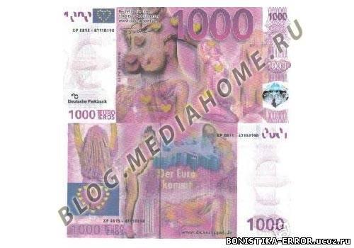 Подделка несуществующих банкнот - Занимательная бонистика ...
